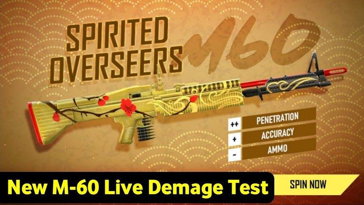 senjata M60 FF